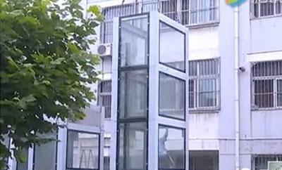 钢结构式微梯